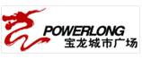 华锦游乐设备淘气堡合作伙伴宝龙城市广场