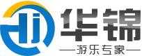 华锦游乐设备公司网站LOGO