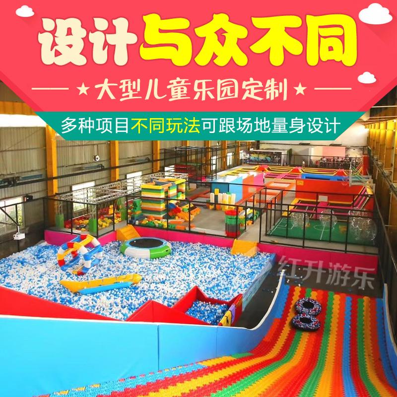 淘气堡儿童乐园郑州万达金街客户场地实拍三