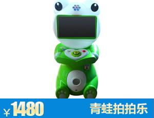青蛙拍拍乐游戏机