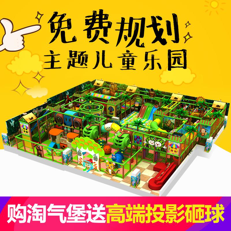 淘气堡厂家:怎样的室内儿童游乐设备才算优质