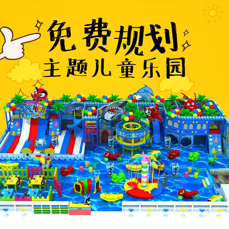 淘气堡儿童乐园如何激发客户办卡的冲动,华锦游乐告诉你