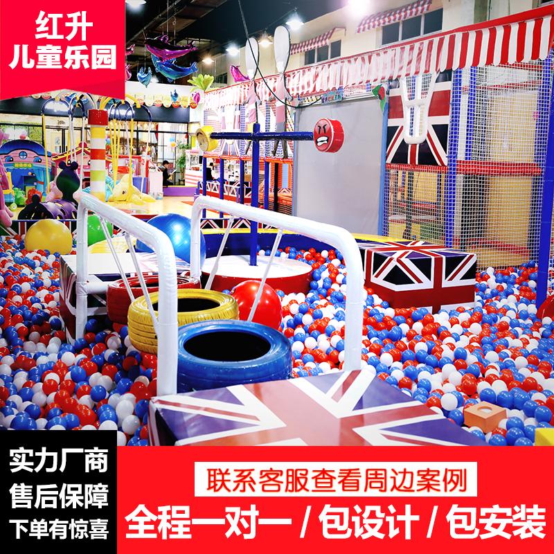 淘气堡厂家:2020年的儿童乐园就该这样做
